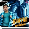Shayad (Love Mix) - VDJ Debashis